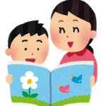 私が選んだ幼児絵本おすすめは、子どもと一緒に楽しむ絵本!!