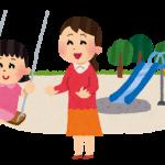 幼児教育 2歳からは何が一番必要? 勉強?運動?