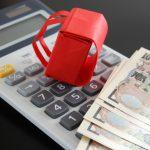 投資信託を教育資金に⁉実際のところ預金・保険・投資どれがいいの⁉