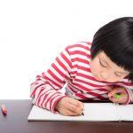 我が子を天才にする方法!?幼児期の右脳教育のメリット・デメリットとは