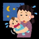 赤ちゃんが夜起きる原因と6つの対応策!!