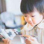 めばえ教室の評判は?創立35年以上の実績による安心の幼児教育