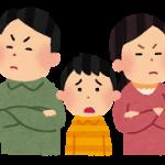 育児と夫婦仲の微妙な関係!?