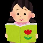 幼児の絵本ランキング~どんな本がお勧め?~