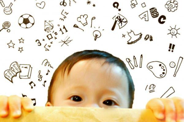 0~2歳児にこそおすすめしたい幼児教材はこちら!